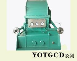 滨州调速型液力偶合器