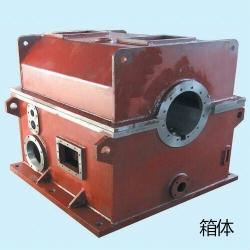唐山调速型液力偶合器